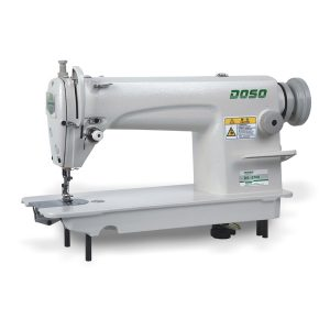 DS-8700 Sewing Machine-www.BuyMozlems.com